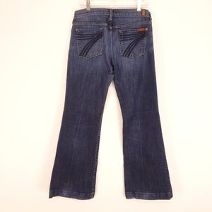 7 For All Mankind - Dojo Flare Jeans - Size 29